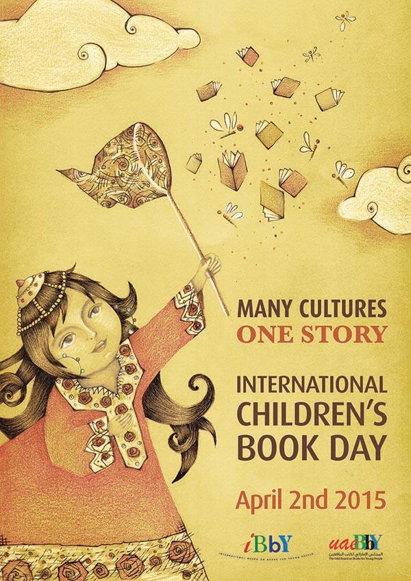 انتشارات او - پوستر روز جهانی کتاب کودک 2015