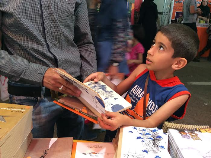 نمایشگاه کتاب تهران - انتشارات او