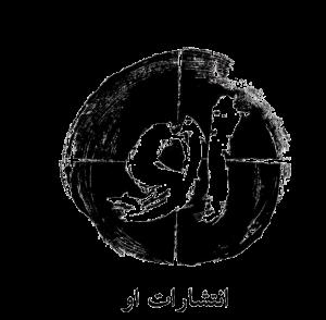 لوگو انتشارات او