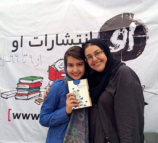 انتشارات او - نمایشگاه بین المللی کتاب تهران - 1395 (1)