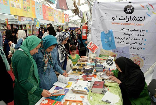انتشارات او - نمایشگاه بین المللی کتاب تهران 1395 (2)