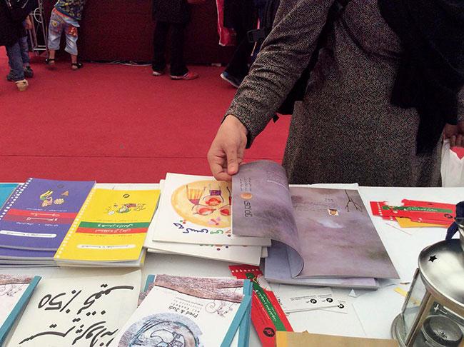 انتشارات او - نمایشگاه بین المللی کتاب تهران 95- (1)