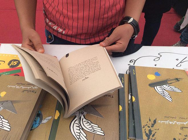 انتشارات او - نمایشگاه بین المللی کتاب تهران 95 (1)