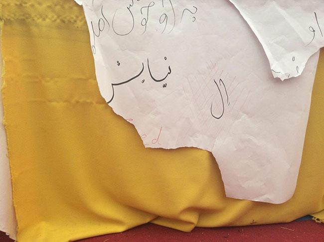 انتشارات او - نمایشگاه بین المللی کتاب تهران 95 (19)