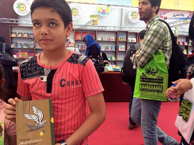 انتشارات او - نمایشگاه بین المللی کتاب تهران 95 (3)