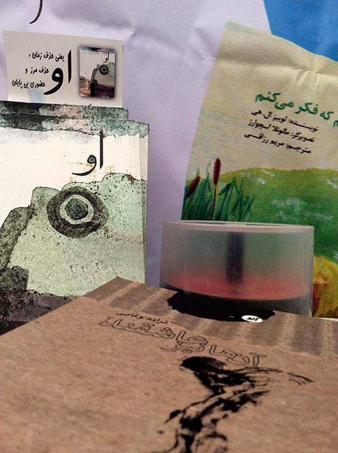 انتشارات او - نمایشگاه بین المللی کتاب تهران 95 (30)