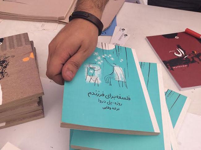 انتشارات او - نمایشگاه بین المللی کتاب تهران 95 (32)