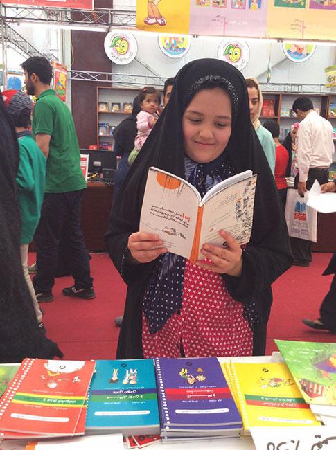 انتشارات او - نمایشگاه بین المللی کتاب تهران 95 (40)
