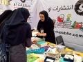 انتشارات او - نمایشگاه بین المللی کتاب تهران 95 (21)