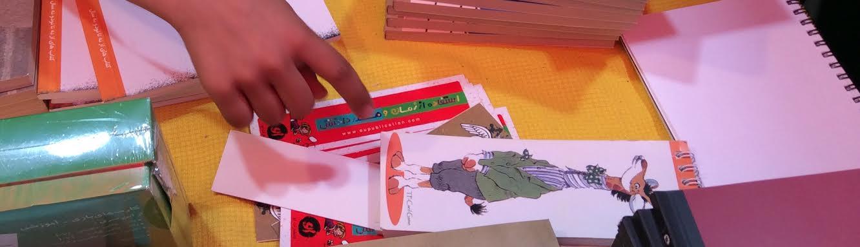 انتشارات او - نمایشگاه کتاب (3)