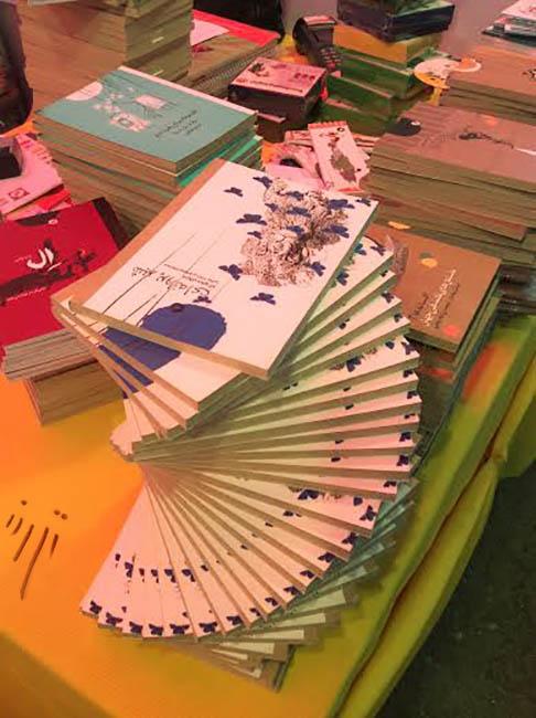 انتشارات او - نمایشگاه کتاب